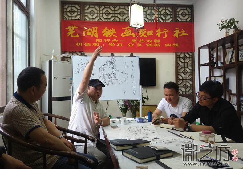 芜湖铁画知行社第六期课程报道15