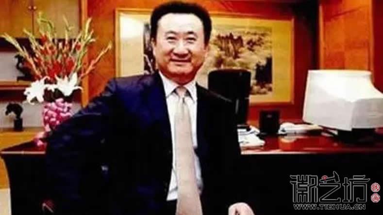 万达总裁王健林办公室1