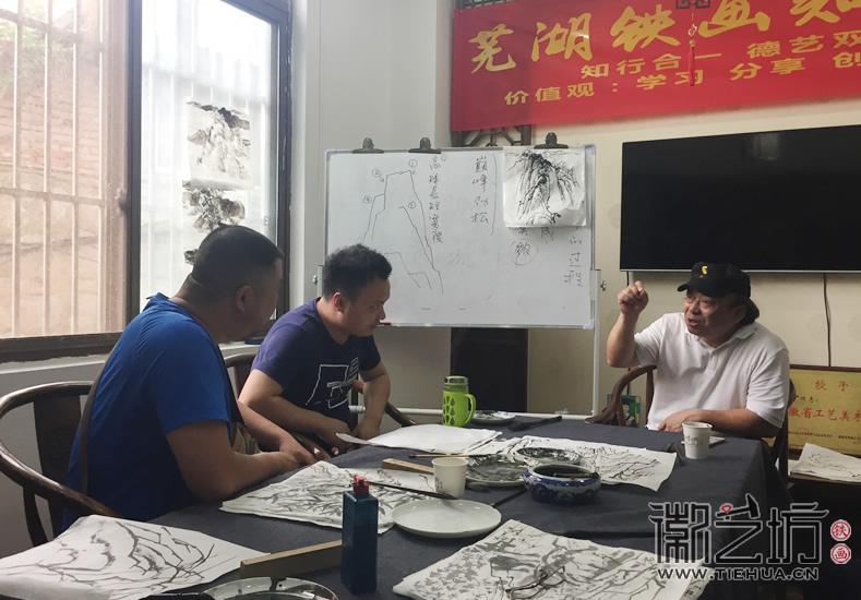 2017.6.17芜湖铁画知行社第九期课程报道26