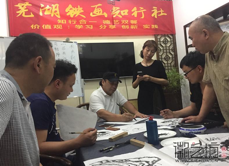 2017.6.17芜湖铁画知行社第九期课程报道1