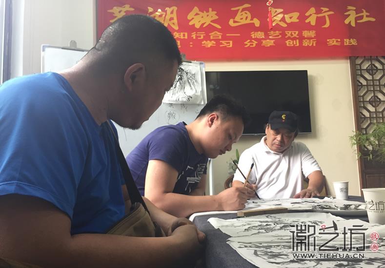 2017.6.17芜湖铁画知行社第九期课程报道18