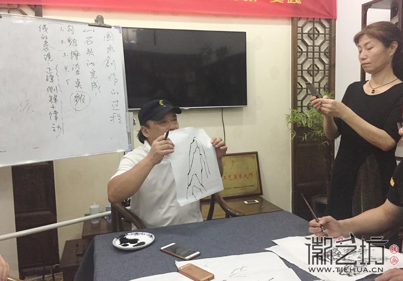 2017.6.17芜湖铁画知行社第九期课程报道2