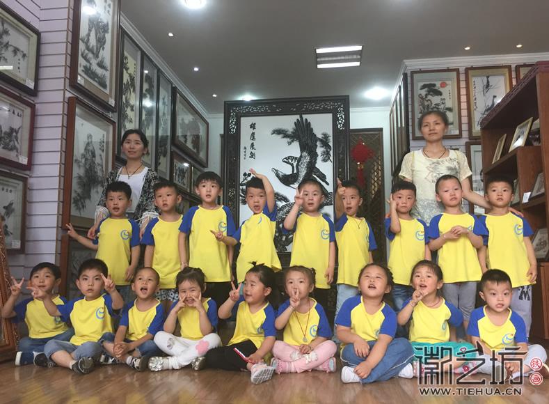 CUsersuserDesktop2017.6.9沿河小区幼儿园小朋友参观徽艺坊铁画7
